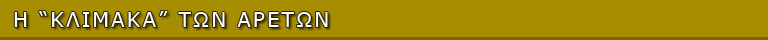 www.iamatikos.gr ΙΕΡΟ ΜΕΤΟΧΙΟ ΑΓΙΟΥ ΠΑΝΤΕΛΕΗΜΟΝΟΣ Κοκκιναράς Πεντέλη